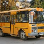 Wenn Kinder selbstständig öffentliche Verkehrsmittel nutzen – Tipps